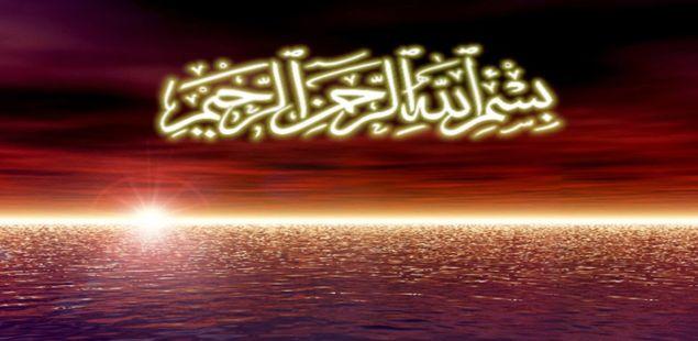 Da nam Allah ne pokriva mahane, savili bi vratove od težine srama
