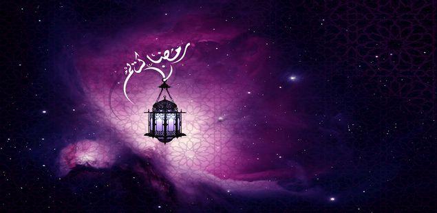 Savjet muslimanima kako dočekati ramazan